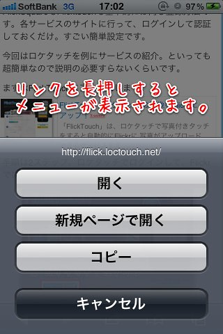 iPhone小技_22