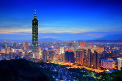101 - Night view of Taipei 101 - Taipei City (prince470701) Tags: taiwan taipei101  taipeicity  101 elephantmountain sonya850 sony2470za nightvieqw