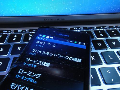 SoftBank on docomo Galaxy S2