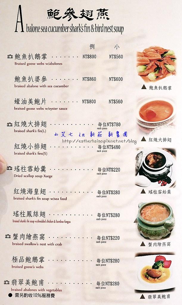 15 菜單-4