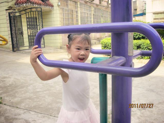 N557-Zhang Gu Yu1sweetness