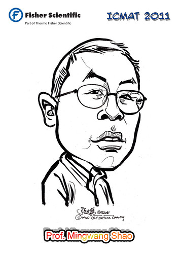 Caricature for Fisher Scientific - Prof. Mingwang Shao