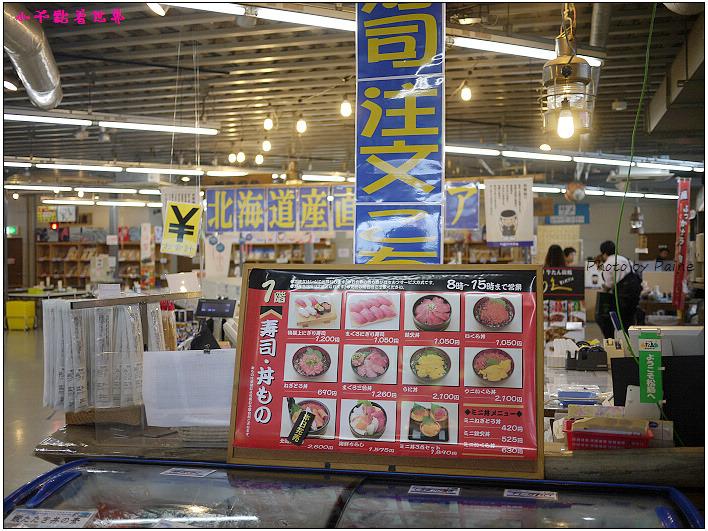 松島さかな市場-21.jpg