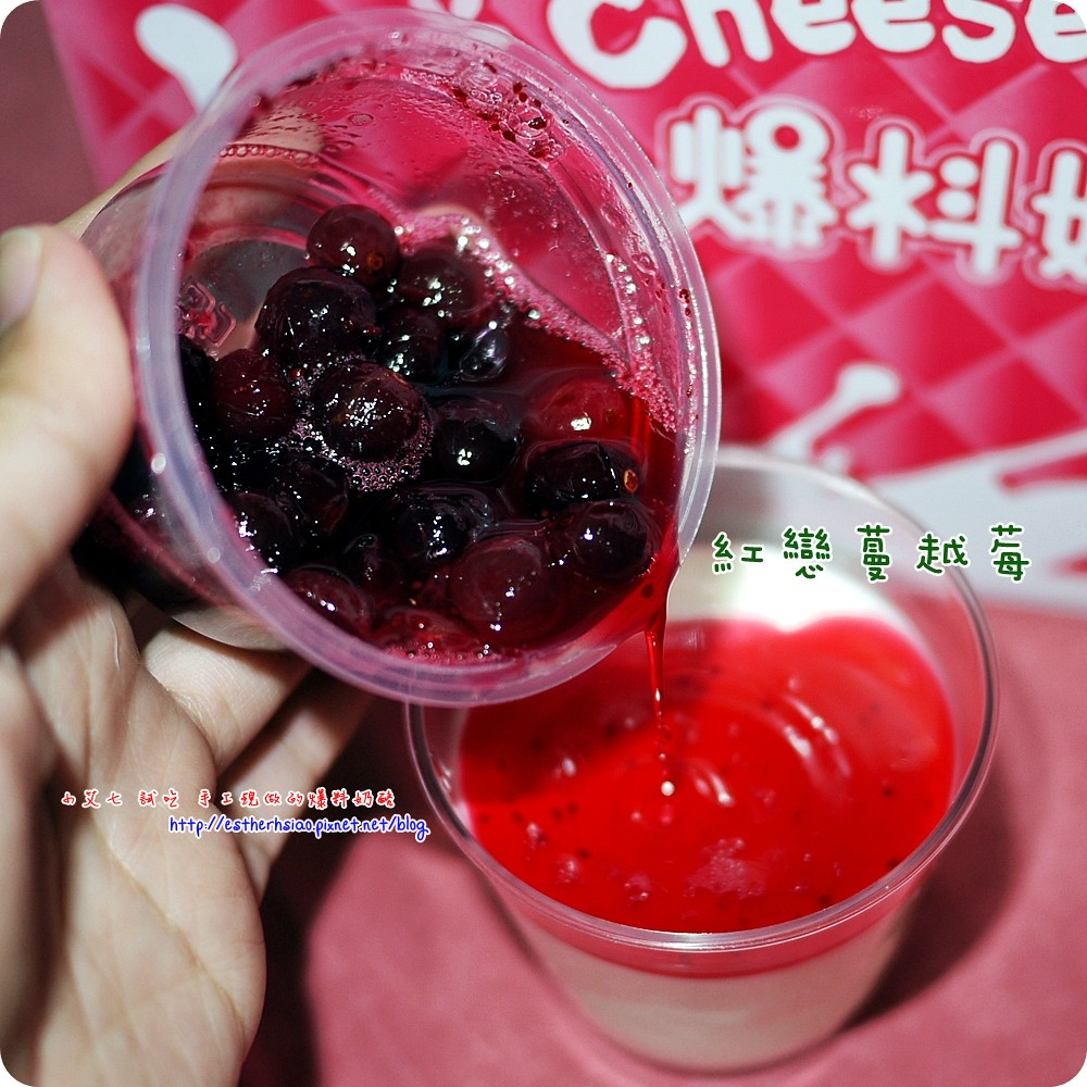 24 紅戀蔓越莓