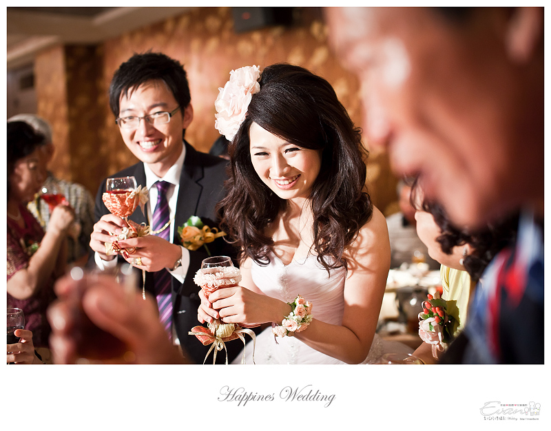 [婚禮攝影]致仲與秀騏 文定之喜_0165