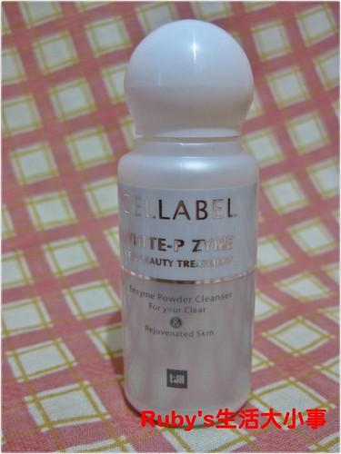 LJH純萃淨白酵素潔顏粉 (1)