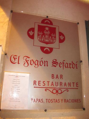 Segovia | El Fogón Sefardí | Cartel
