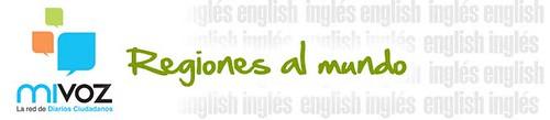banner ingles (1)