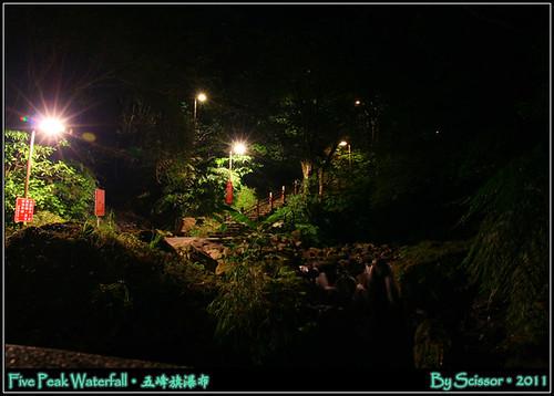 五峰旗瀑布 第三層瀑布夜景