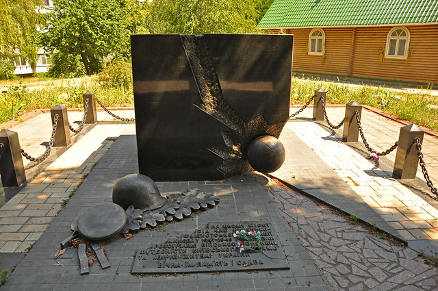 Memorial for prisoners of war, Dynamo Kyiv football players, and civil prisoners of Syrets concentration camp