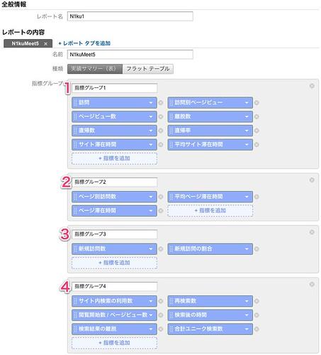 スクリーンショット 2011-07-24 11.34.52