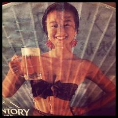 もう一枚。鈴木京香。サントリーのキャンペーンガール。の時の。