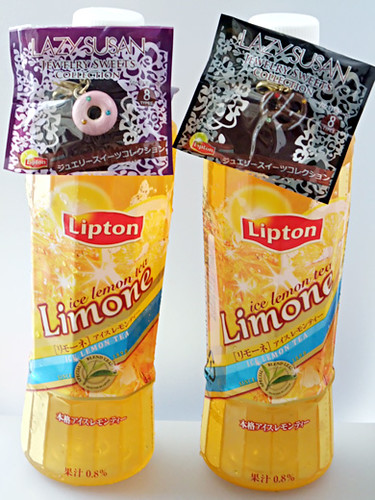 lipton x lazysusan 1
