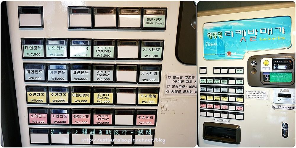 10 自動售票機