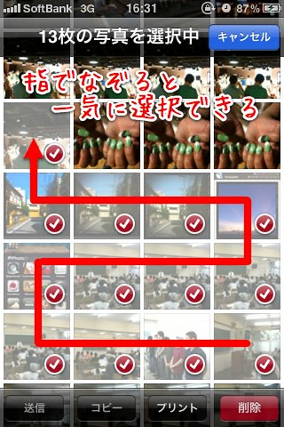 iPhone小技_3
