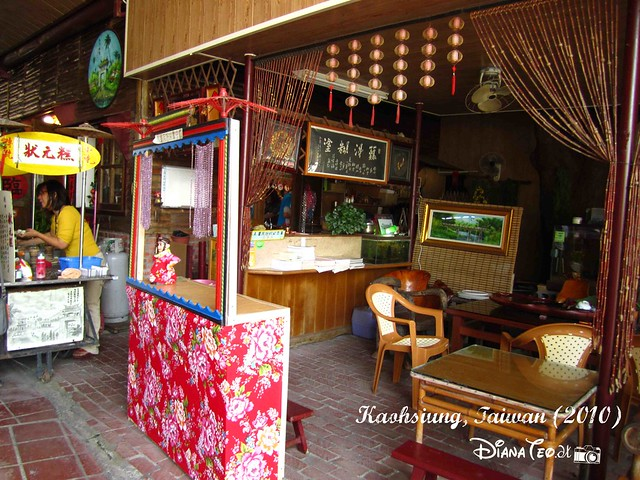 Mei Non Hakka Village 02