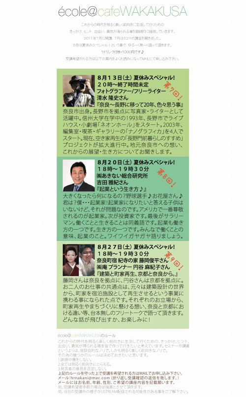 cafeWAKAKUSA@きたまち-10