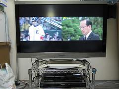 液晶テレビ 画像23