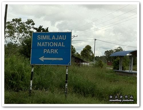 Have you heard of Similajau? Apa tu Similajau?