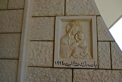 Nazareth CIMG7578