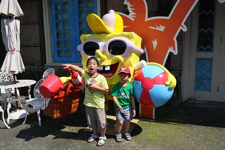 六福村主題遊樂園(南太平洋區)001