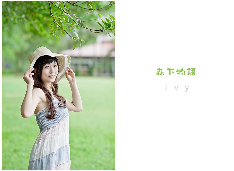 【森下物語‧Ivy】PFC版聚外拍活動!