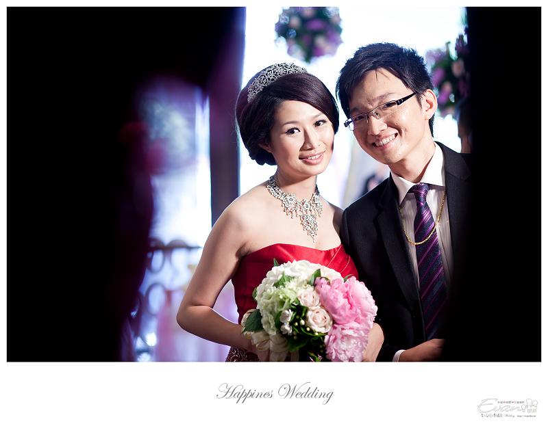 [婚禮攝影]致仲與秀騏 文定之喜_0135