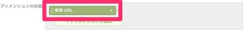 スクリーンショット 2011-07-24 11.57.12-2