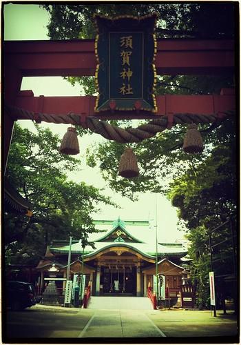 SUGA Shrine by keganimushi