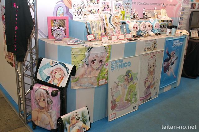 WonderFestival2011[Summer]-DSC_6629