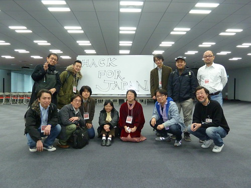 Hack For Japan 1st Staff Meeting