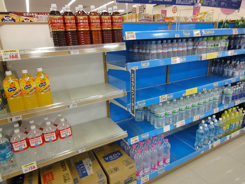 Supermarket just behind Tohoku Region Pacific Coast Earthquake