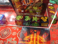 Cuthulu Fu