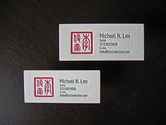 Michael Lee Calling Card