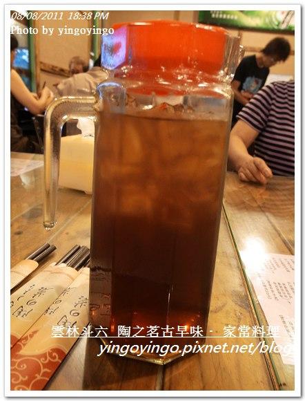 雲林斗六_陶之茗20110808_R0041247