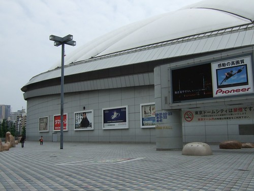 0201 - 09.07.2007 - Tokyo Dome