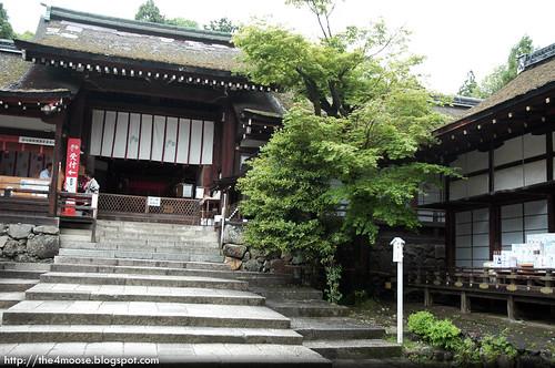 Kamigamo-jinja 上賀茂神社 - Chu-mon Gate