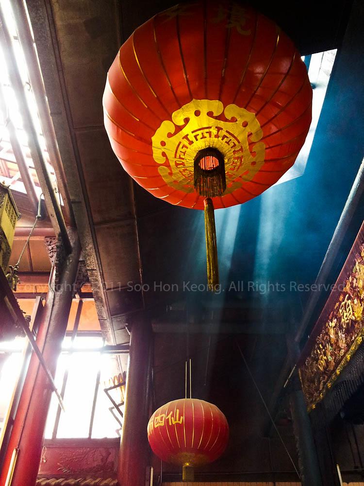 Lantern @ KL, Malaysia