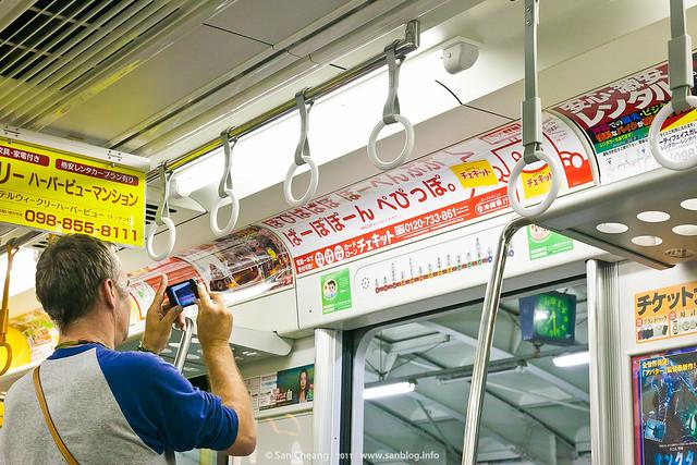 沖繩的單軌電車
