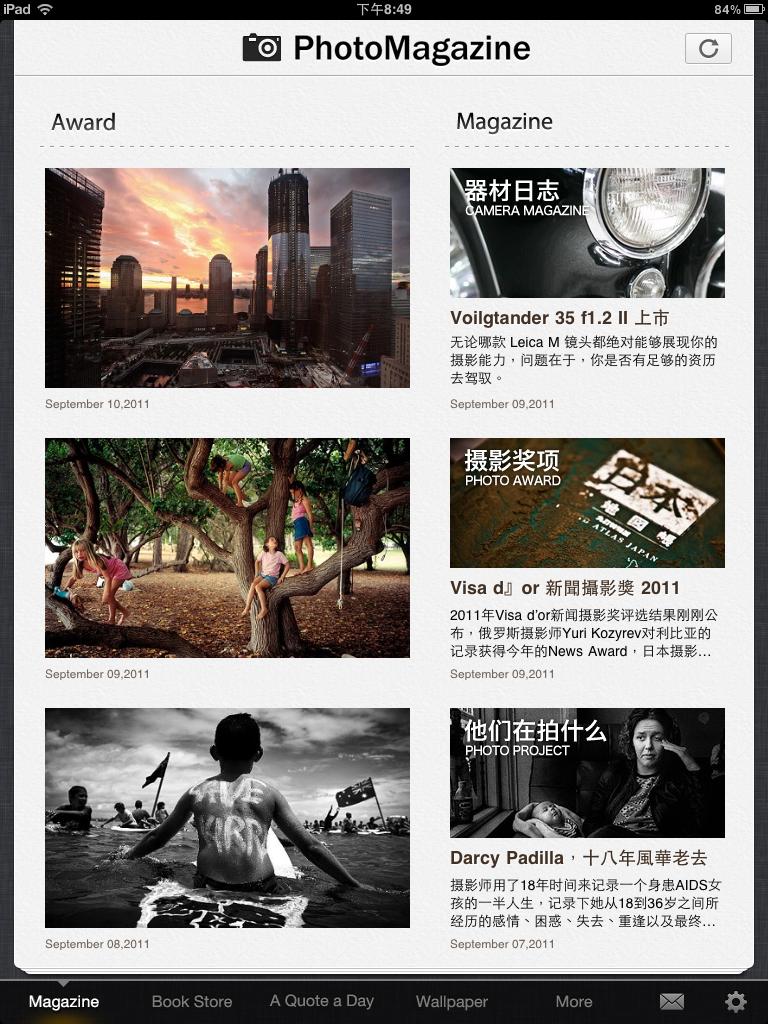 中文攝影雜誌_01