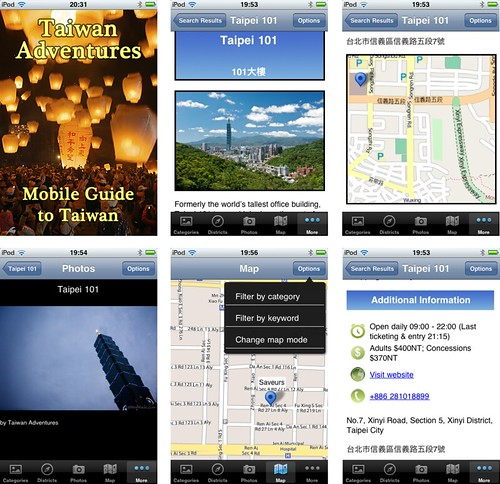 Iphone app guide to Taiwan