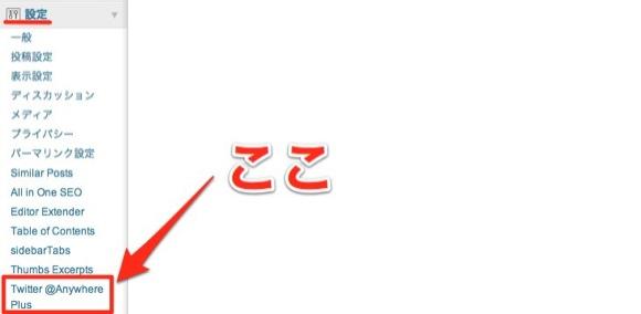 プラグインのインストール ‹ N1kuMeet5 — WordPress-1