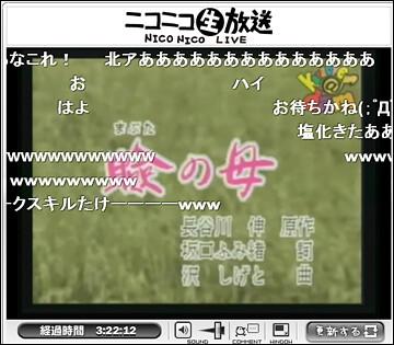 namake2_02