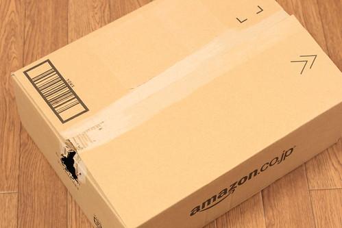 Amazonの箱がパワーアップしていた