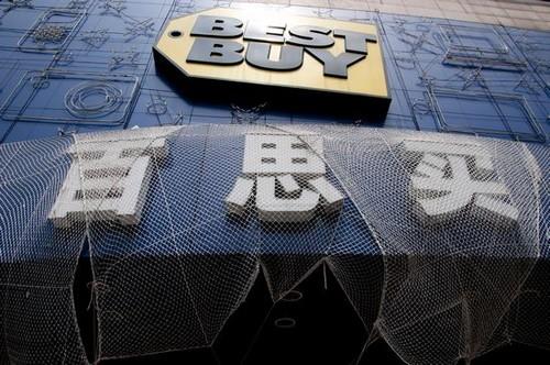 China's Best Buy