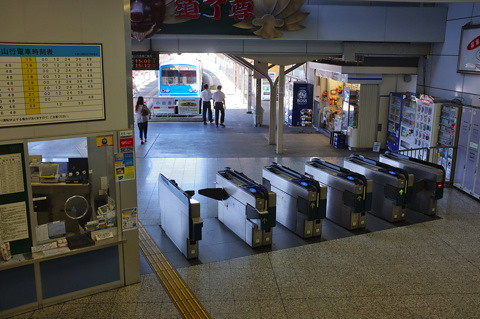 伊豆箱根鉄道大雄山線大雄山駅