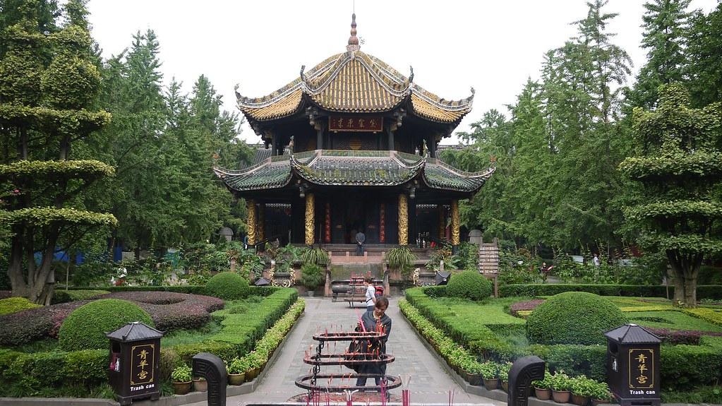 Symmetrical Temple