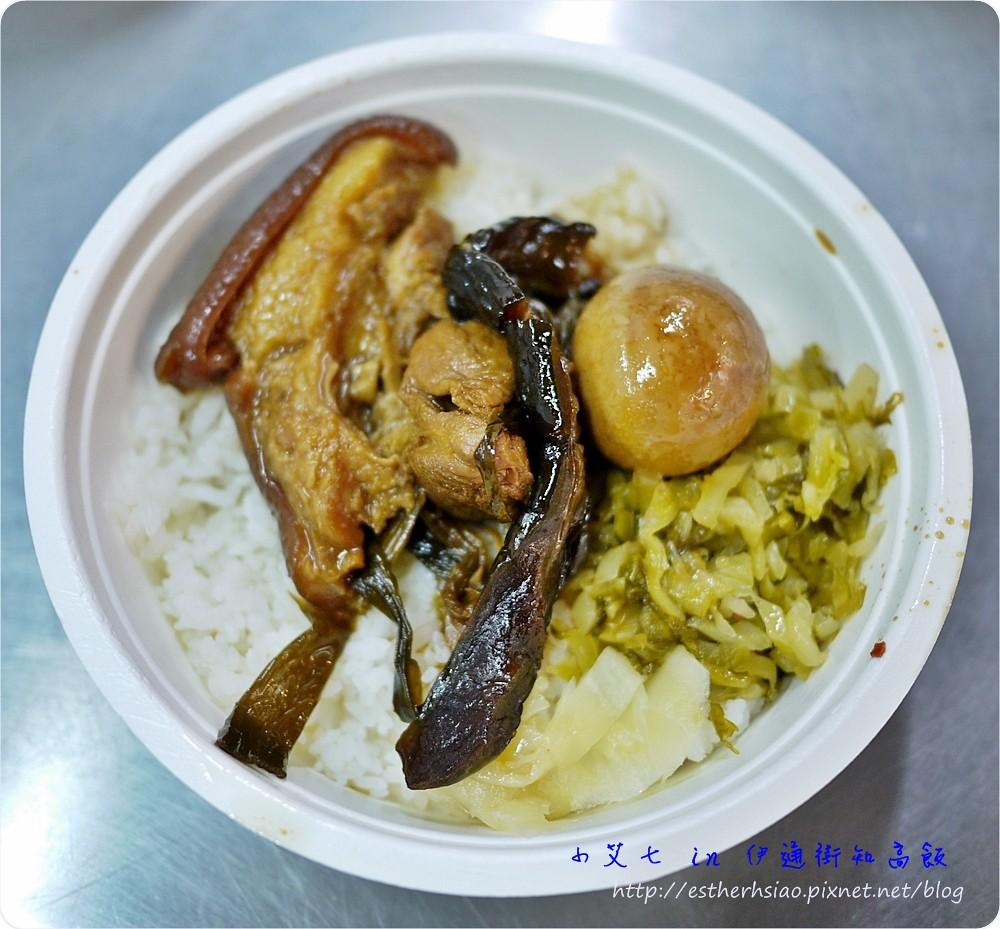 7 知高飯