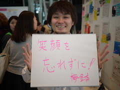 SMT20110924_05