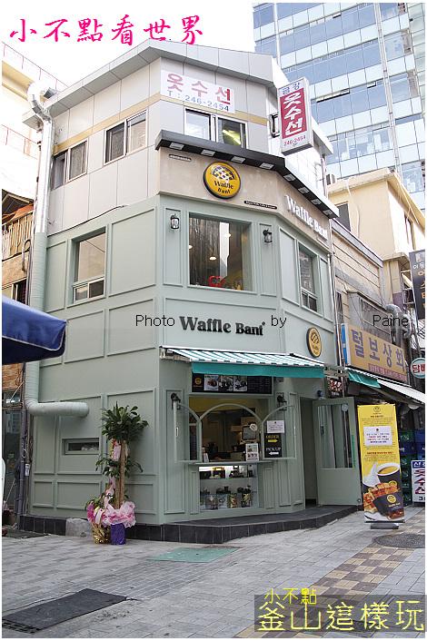 釜山國際市場 (13).jpg